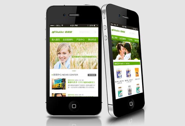 长沙手机网站建设公司哪家比较好
