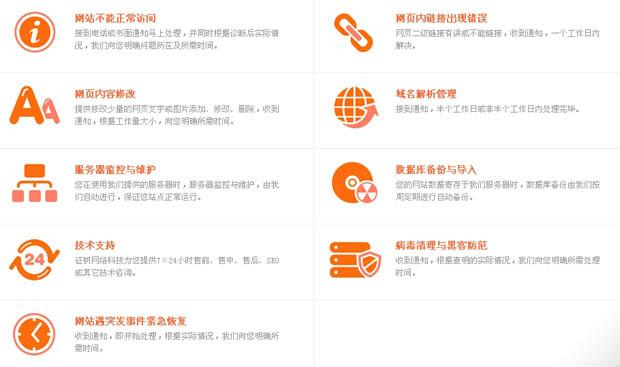 长沙做一个企业网站要多少钱?