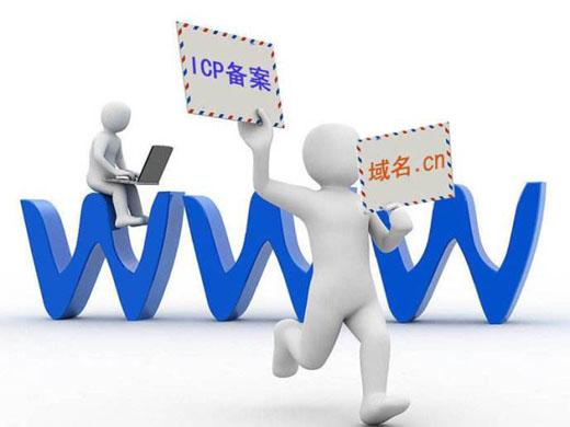 网站建设前如何选择域名和空间
