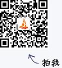 征帆网络微信二维码