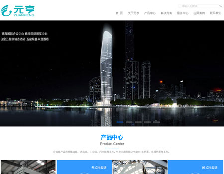 湖南元亨科技股份有限公司