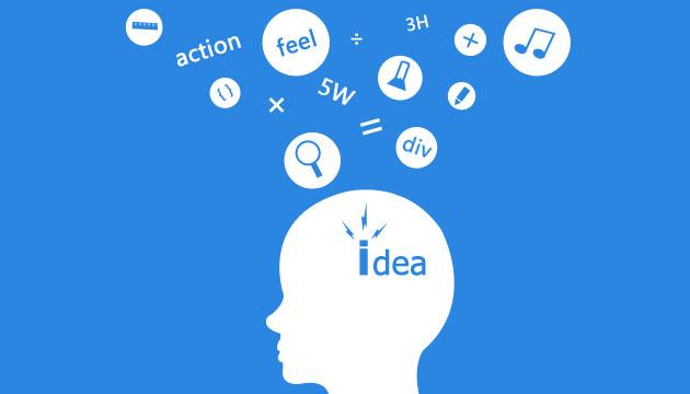 网站设计能力与设计思维