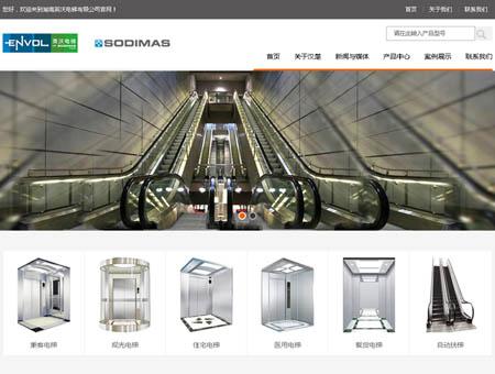 湖南英沃电梯有限公司网站正式开通上线