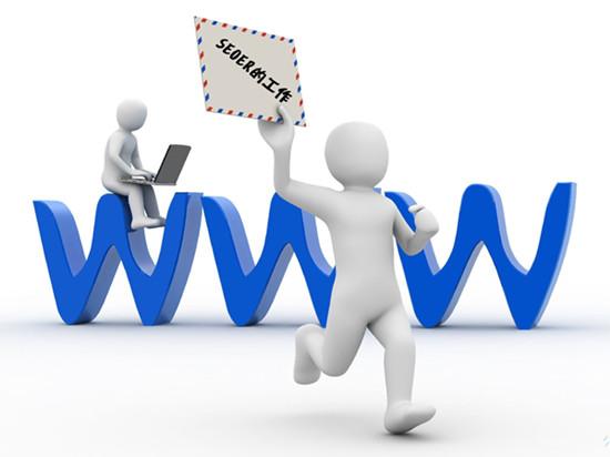 网站真的一定要定期更新内容、更新原创吗?